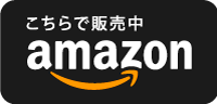 amazon_AirSafe
